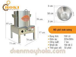 Nồi nấu phở điện - Thiết Bị Bếp Công Nghiệp Cao Cấp - Dienmayhoki.com
