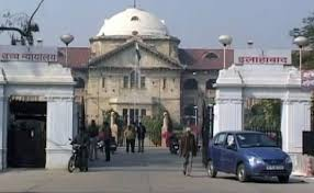 Image result for images of allahabad high court