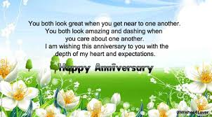 Happily ever after is not a fairy tale. Islamic Wedding Anniversary Wishes Quotes 86 Quotes X