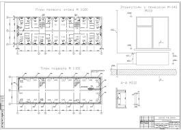 Курсовые проекты по теплоснабжению и водоснабжению Отопление жилого 5 ти этажного дома г Вятка