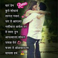 marathi images for whatsapp dp 1 profile pictures