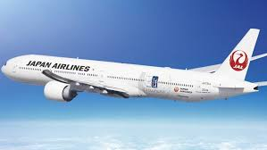 It is the world's largest twinjet. Boeing 777 300er Japan Airlines Office Photo Glassdoor Co In