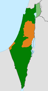 The state of palestine proclaimed east jerusalem to be its capital, though ramallah is its current administrative center. Israel Palestine Relations Wikipedia