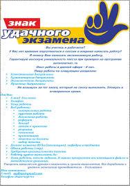 Рефераты курсовые дипломы на заказ в Тольятти Где лучше заказать   Заказать контрольную по высшей математике в Кирове