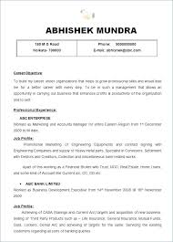 Most Professional Resume Format Best Example Resume Format Full Size Of Large Size Of Medium Size Of