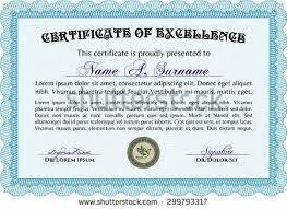 certificate template diploma template money styleretro stock  certificate template or diploma template money style retro design complex background