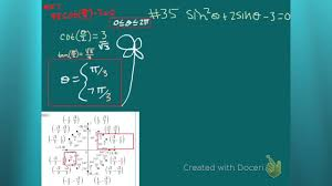 solving trigonometric equations second examples