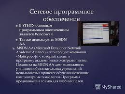 Презентация на тему Отчет по производственной практике Филиал  6 В