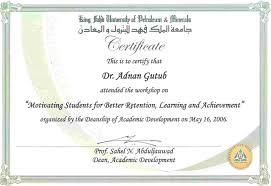Certificate Of Achievement Sample Employment Verification Request