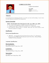 12 Job Application Biodata Formal Buisness Letter