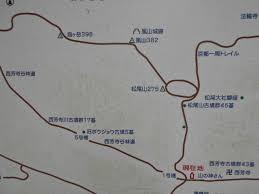 松尾山嵐山烏ケ岳 星のサンカクテン