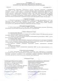 my molodye jpg Соглашение о предоставлении иных межбюджетных трансфертов муниципальному образованию Каргасокское сельское поселение на организацию о проведение