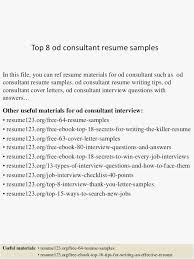 Resume Format For Software Tester