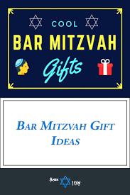 bar mitzvah gift ideas bat mitzvah party bar mitzvah cool bars unique presents