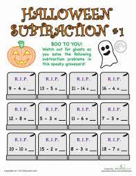 Halloween Subtraction | Worksheet | Education.comHalloween First Grade Subtraction Worksheets: Halloween Subtraction