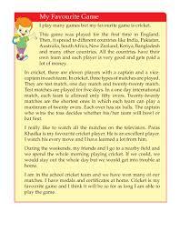 My Favourite Story Essay My Favourite Game English Writing Skills Persuasive