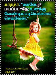 The floodgates of heaven is a great image of just how much god can poor out because floodgates are. Blessing Bible Quotes In Tamil Gift Ideas