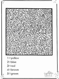 Small Picture Really Hard Color By Number Coloring Pages Archives Cool Coloring
