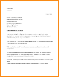 Best Proposal Letter Image Collections Simple Project Proposal Example