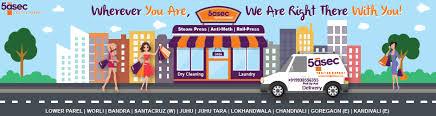 5 a sec laundry. 1234567 5 a sec laundry e