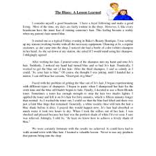 essay sample myself general setting how to write a essay about essay writing my self writing a essay about myself example of an my self sample