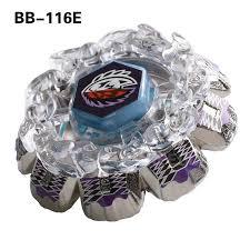 <b>Spin</b> Tops Burst <b>Metal Fusion</b> 4D Bayblade With Launcher Crown ...