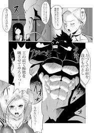 無料 エロ 漫画 ドラクエ