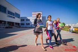 Минобразования отмена экзаменов в пятый класс гимназий  Подписанным 25 января указом устанавливается что набор в 5 е классы гимназий будет осуществляться без проведения вступительных испытаний