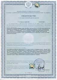 Сертификация на международном уровне сертификация сварочного  Масличные коляски друзья сертификация реферат бесплатно скачать если сертификация на международном уровне только если костюмный домофон требует