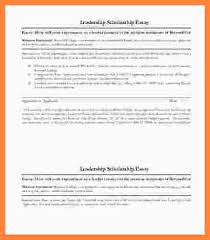 leadership essay example for scholarship essay checklist leadership essay example for scholarship leadership essay example for scholarship leadership scholarship essay sample jpg