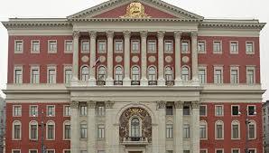 Департамент культуры Москвы и Москомнаследие объединять не будут  Департамент культуры Москвы и Москомнаследие объединять не будут