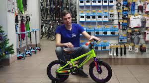 <b>Велосипед format kids</b> 14 2019 Обзор детского велосипеда ...