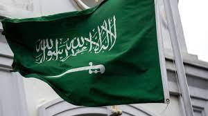 أستراليا تضغط لمعرفة مصير الأكاديمي السجين في السعودية - مجلة عرب أستراليا  - Arab Australia Magazine