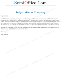 Letter To A Company