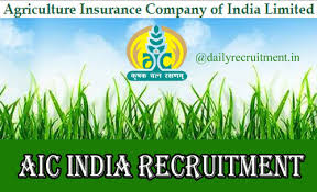 Agriculture insurance company of india limited was constituted on 20th december 2002 under the indian companies act, 1956. Aic India Recruitment 2020 District Manager Vacancies Apply Online Www Aicofindia Com Obn