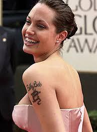 звезды с татуировкой дракона