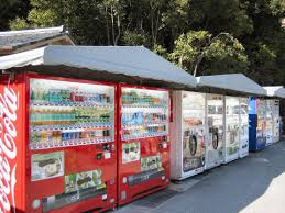 Japanese Vending Machines For Sale Inspiration Need Help Choosing A Drink Why Not Let A Vending Machine Decide For