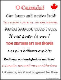 43 best Canada Day 150 Printables images on Pinterest | Activities ...