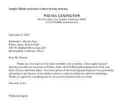 Examples Of Thank You Emails Interview Thank You Email Examples Seall Co