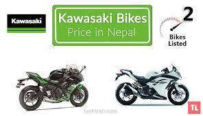 kawasaki bike in nepal 2017
