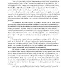 self descriptive essay example describe yourself sample essay a descriptive about oyt kbffja self descriptive essay example