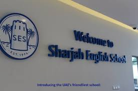 Sharjah English School Welcome