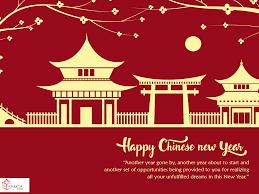 Chinese New Year Card Chinese New Year Photo Card Under Fontanacountryinn Com