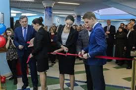 Факультет журналистики НИУ БелГУ  На журфаке торжественно открыли аудиторию имени Сергея Торчинского