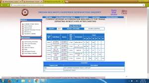 Current Reservation After Chart Preparation Online What Is Current Reservation In The Indian Railways Quora