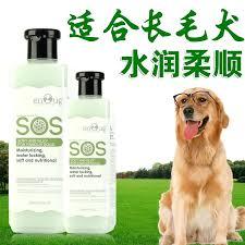 dog shower plaza hydra teddy dog shower gel sterilization mites and pet shampoo bath shower