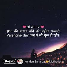 Night Sms Quotes Messages In Hindi ल आ गय इ Nojoto