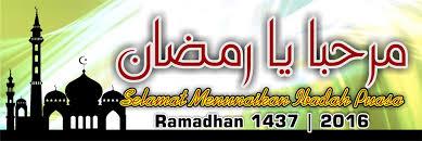 Desain Banner Desain Spanduk Banner Ramadhan 2016 Free Download