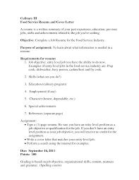 update lance writer resume samples documents resume food service worker