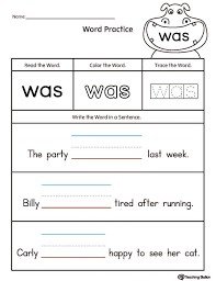 First Grade Worksheets Sight Words Best Word Coloring Pages